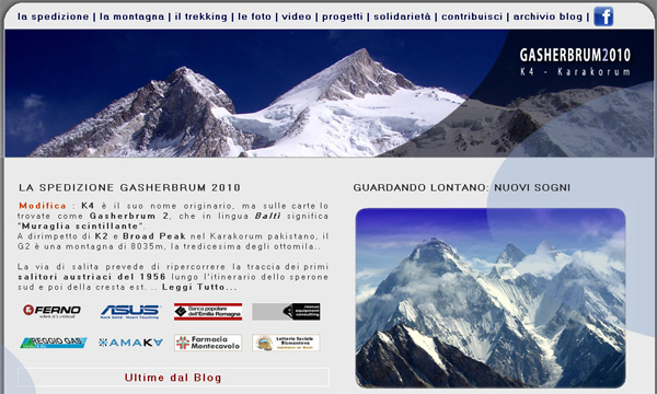 gasherbrum2010